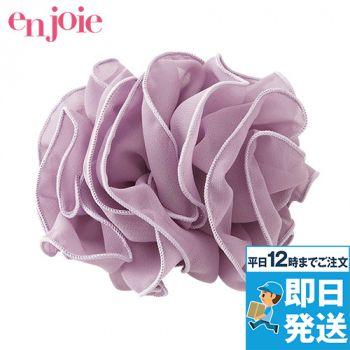 en joie(アンジョア) OP160 コサージュ 93-OP160