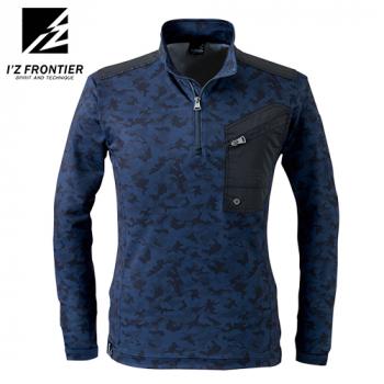 706 アイズフロンティア ハイブリッド長袖ジップアップシャツ