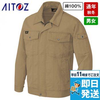 AZ6540 アイトス アジト  綿100%長袖ブルゾン 秋冬 通年