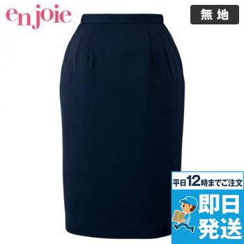 en joie(アンジョア) 51076 エコでおしゃれなプチプラ脇ゴムスカート 無地