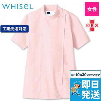 自重堂 WH10411 WHISEL レディースケーシー(女性用)