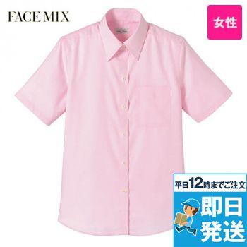 FB4014L FACEMIX 半袖/吸汗速乾ブラウス(女性用)ボタンダウン 36-FB4014L