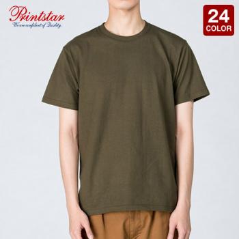 [在庫限り]ハイグレードTシャツ 頑丈 タフ(6.6オンス)(男女兼用)