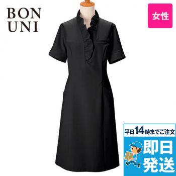 00110 BONUNI(ボストン商会) ワンピース