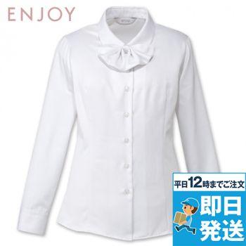 EWB595 enjoy シルクのような光沢でふんわりと柔らかな肌触りの長袖ブラウス 98-EWB595