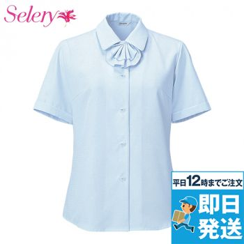 S-35802 35806 35808 SELERY(セロリー) 半袖ブラウス 99-S35802