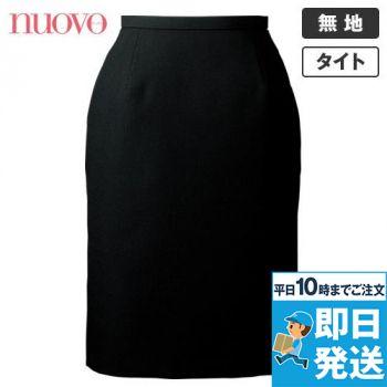 FS45780 nuovo(ヌーヴォ) スカート 無地 91-FS45780