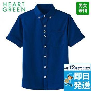 HM2649 ハートグリーン 半袖ニットシャツ