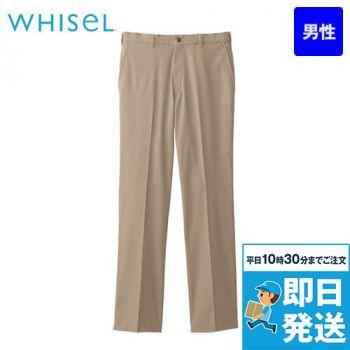 自重堂WHISEL WH90272 ストレッチパンツ(男性用)