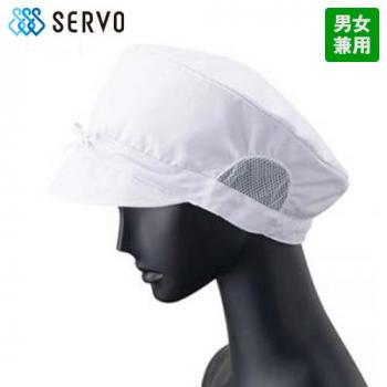 G-5025 SUNPEX(サンペックス) 丸天帽子