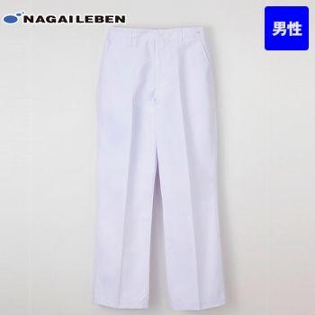 ET280 ナガイレーベン(nagaileben) エミット 白ズボン(男性用)