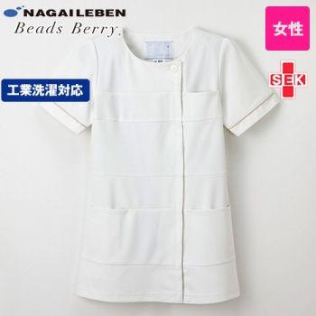 LH6202 ナガイレーベン(nagai