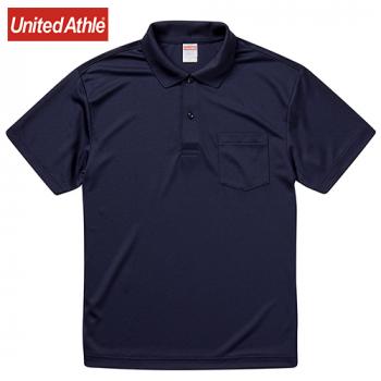 ドライアスレチックポロシャツ(ポケット付