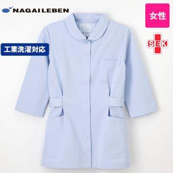 HO1911 ナガイレーベン(nagaileben) ホスパースタット 七分袖チュニック(女性用)