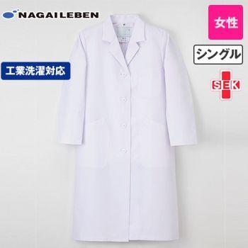 TAP75 ナガイレーベン(nagaileben) ドクタートップ 女子シングル診察衣長袖