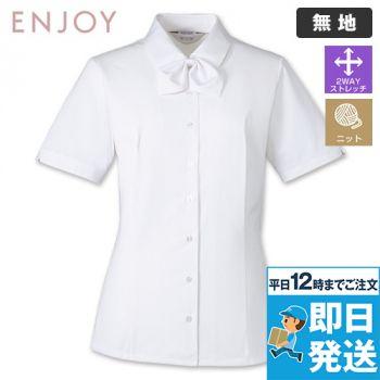 ESB693 enjoy 半袖ブラウス(リボン付) 98-ESB693