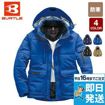バートル 7510 リップクロス防寒ジャケット(大型フード付)(男女兼用)