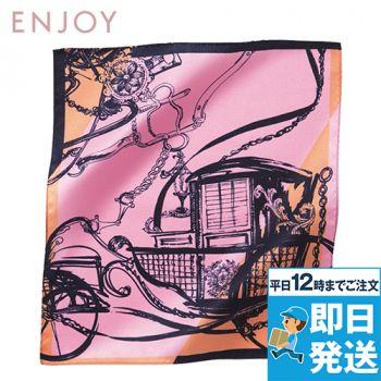 EAZ708 enjoy 高級ブランドのようなモダンな手描きタッチ風デザインのミニスカーフ 98-EAZ708