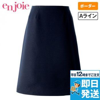 en joie(アンジョア) 56603 ウエストの圧迫感を感じさせない美シルエットのAラインスカート シャドーボーダー