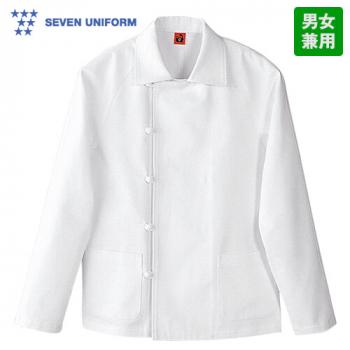 QA7345-0 セブンユニフォーム コート/長袖(男女兼用)
