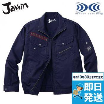54030 自重堂JAWIN [春夏用]空調服 制電 長袖ブルゾン