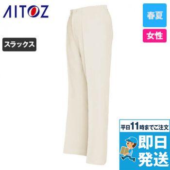 AZ5553 アイトス エコサマー裏綿 レディース パンツ(2タック)