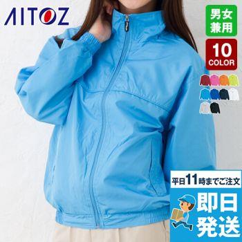 AZ2663 アイトス 裏メッシュカラーブルゾン(男女兼用)