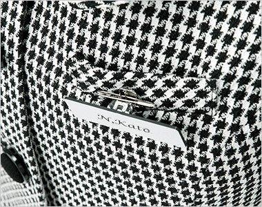 名札ポケット 胸ポケットにペンをさしても名札が邪魔にならない実用性の高さが好評です。