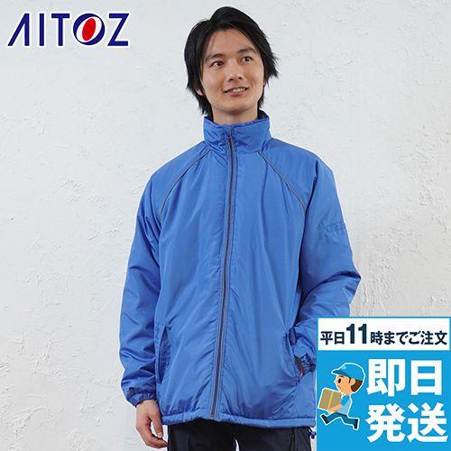 AZ2204 アイトス リフレクトジャケット(中綿)(男女兼用)