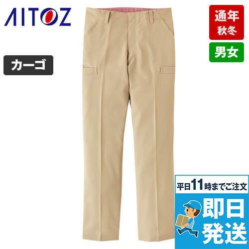AZ50502 アイトス スタイリッシュカーゴパンツ(男女兼用)