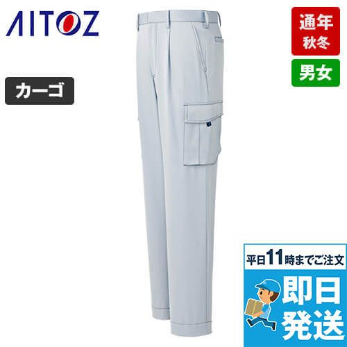 AZ-60421 アイトス アジト カーゴパンツ(1タック)(男女兼用)