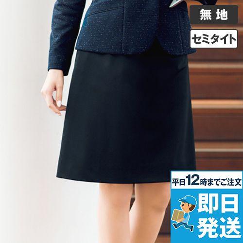 AS2301 BONMAX/ハウンドトゥースニット セミタイトスカート ニット 無地