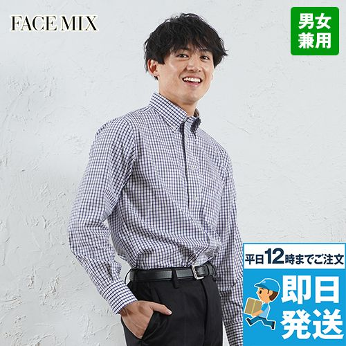 FB4506U FACEMIX グラフチェックシャツ/長袖(男女兼用)ボタンダウン