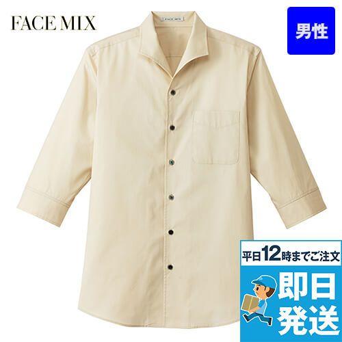 FB5034M FACEMIX イタリアンカラーシャツ/七分袖(男性用)