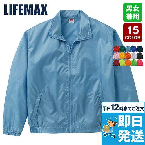 MJ0063 LIFEMAX イベントブルゾン(スタッフジャンパー)(男女兼用)