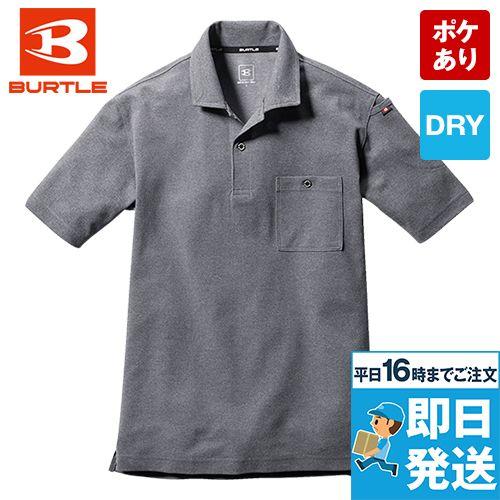 11-667 ドライポロシャツ(ポケ付き)