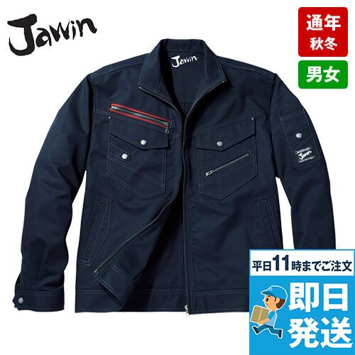 52100 Jawin 長袖ジャンパー