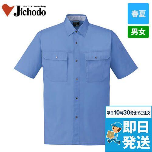 84514 自重堂 [春夏用]半袖シャツ