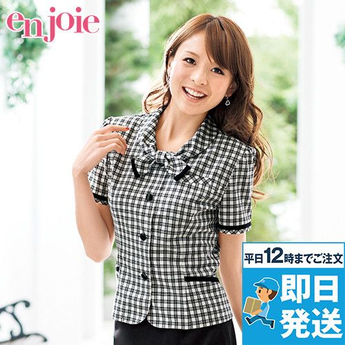 en joie(アンジョア) 26230 可愛さと軽快さを兼ね備えたチェック柄の人気オーバーブラウス