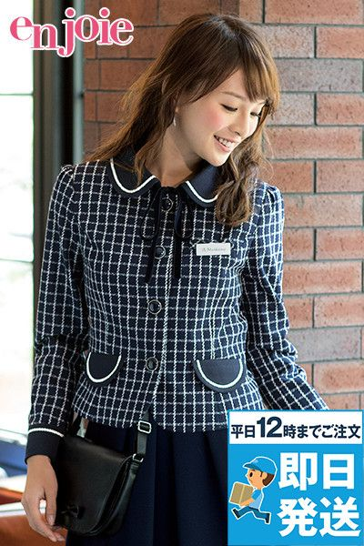 en joie(アンジョア) 81630 まるいデザイン襟とフラップポケットがかわいいジャケット(リボン付) チェック