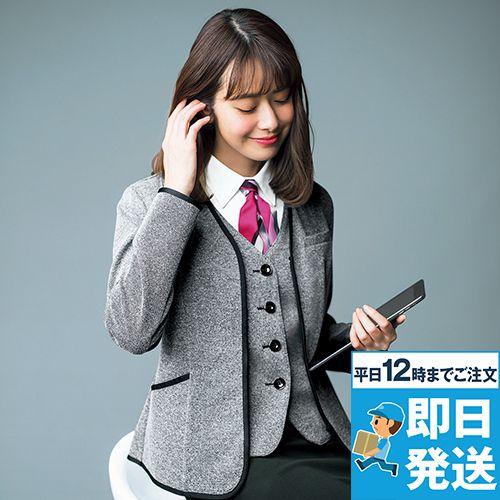 EAV717 enjoy ベスト ニットツイード