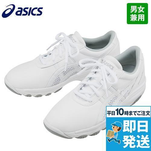 FMN201-0113 アシックス(asics) ナースウォーカー 靴(男女兼用)
