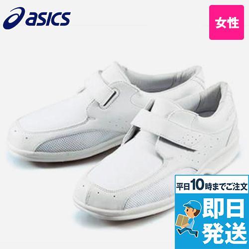FMN509-01 アシックス(asics) ナースウォーカー 509 靴