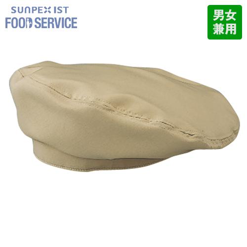 EA-5351 5352 5353 SUNPEX(サンペックス) ベレー帽