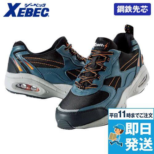 85109静電防水安全靴