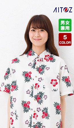 AITOZ|AZ56102アロハシャツ・カジーマ