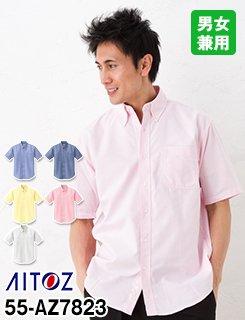 形態安定で洗濯しても型くずれしにくい半袖シャツ