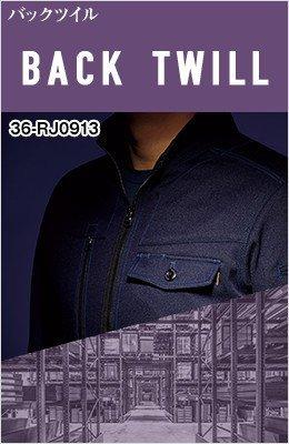 BACK TWILL