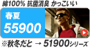 ジャウィン(jawin) 55900