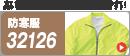 クロダルマ防寒 32126
